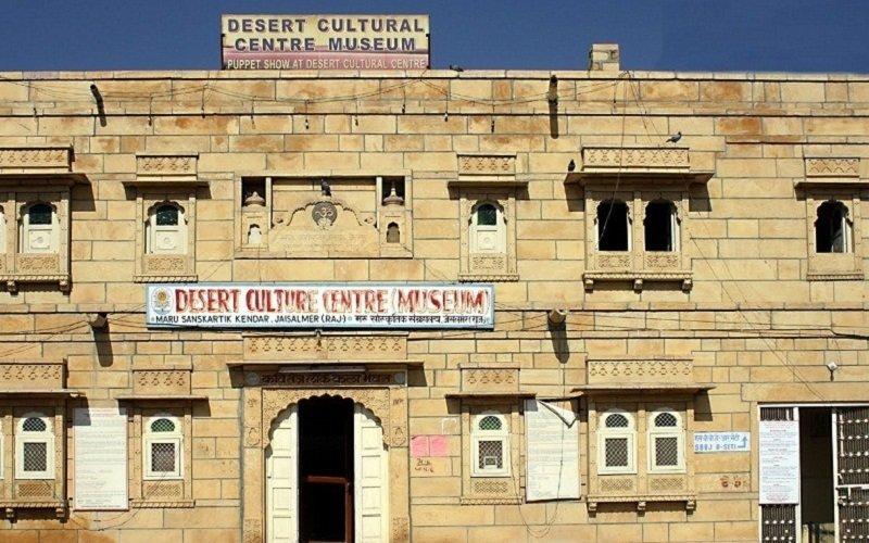 Desert Cultural Centre Jaisalmer