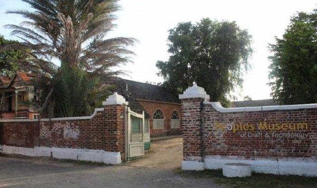 musées en jamaique