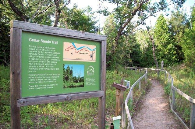 parc provincial Sandbanks