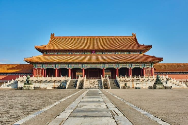 palais de l'harmonie supreme