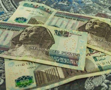 monnaie egypte