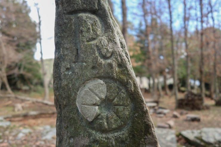 stèle gravée de casalta