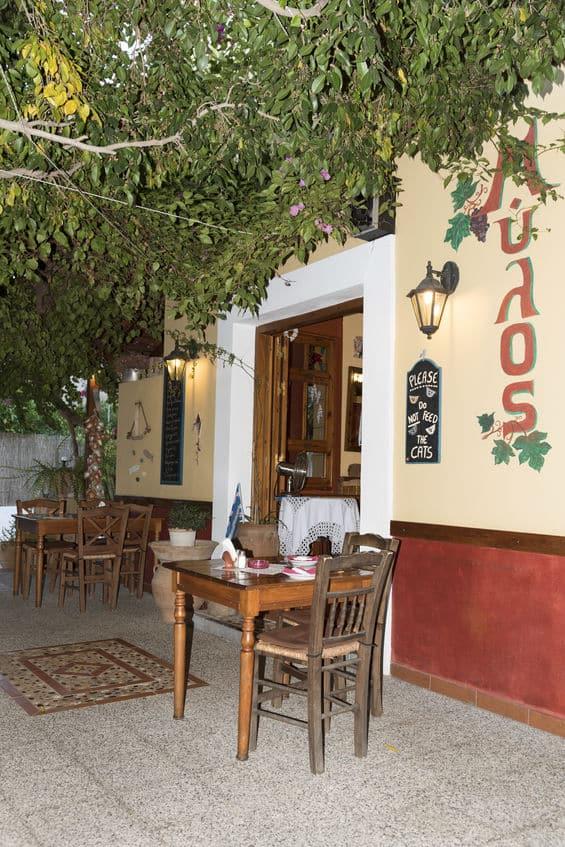 taverne Agios Georgios