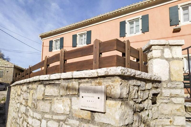 Perithia the merchant house