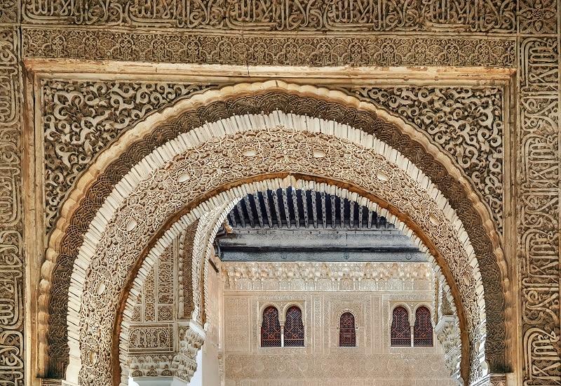 arche alhambra